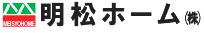 明松ホーム株式会社